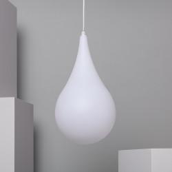 Lampes d'extérieur